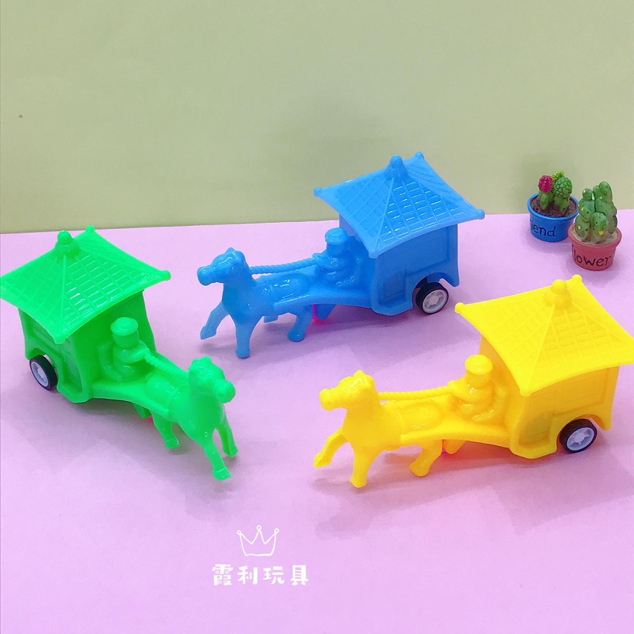新款回力马车 儿童塑料玩具 赠品