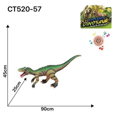 恐龙系列13