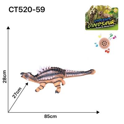 恐龙系列15
