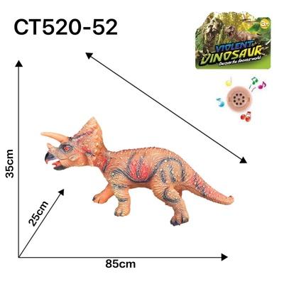 恐龙系列8