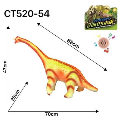 恐龙系列12