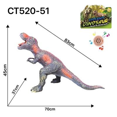 恐龙系列10