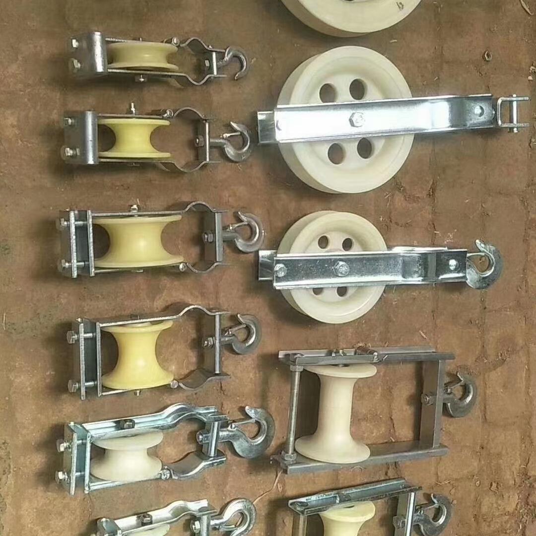 电力滑车电力工具