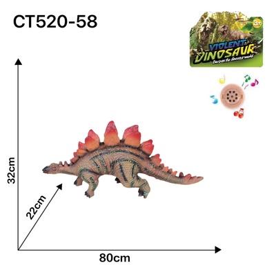 恐龙系列14