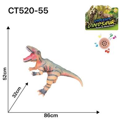 恐龙系列11