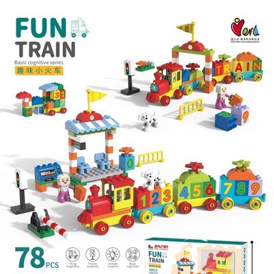 趣味小火车