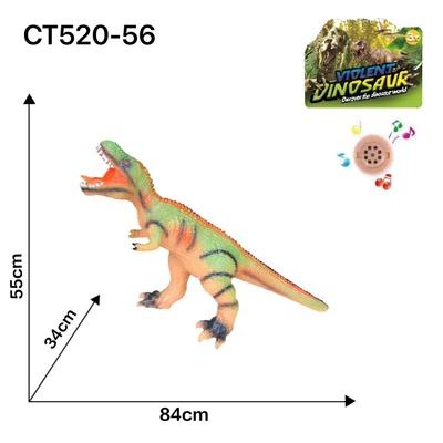 恐龙系列2