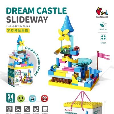梦幻城堡滑轨
