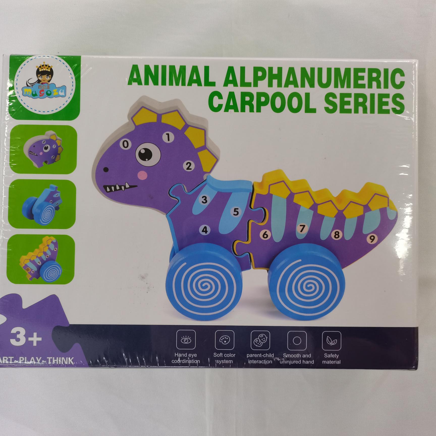 动物拼装拉车6