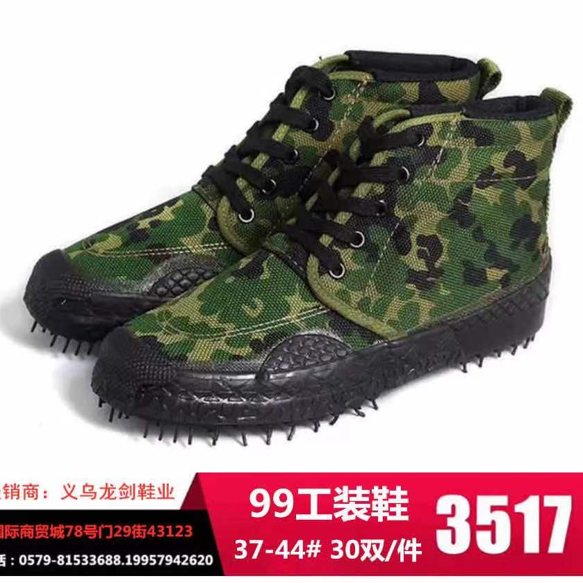 3517高腰工装鞋