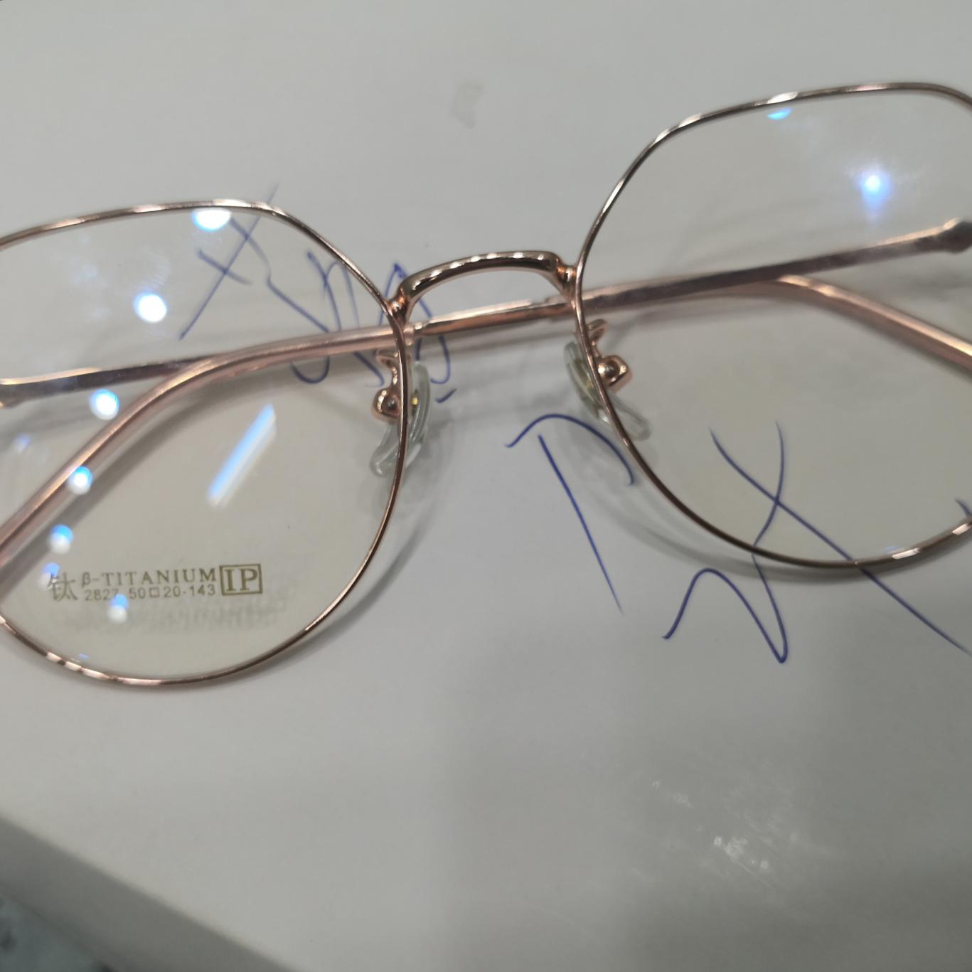 半钛装配近视镜老花镜眼镜架