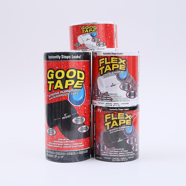 防水补漏胶 抖音同款超强补漏水管管道修补密封胶带 厂家直销来样定做