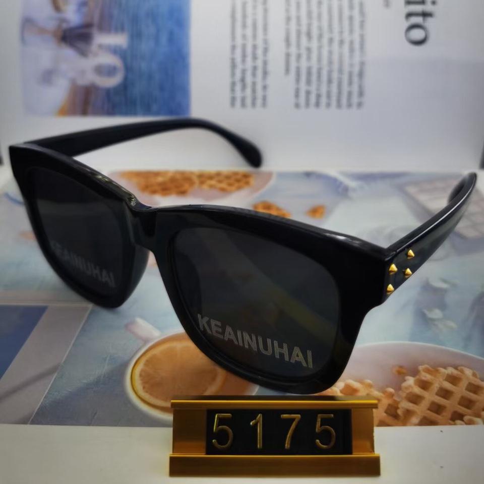 5175男女同款眼镜