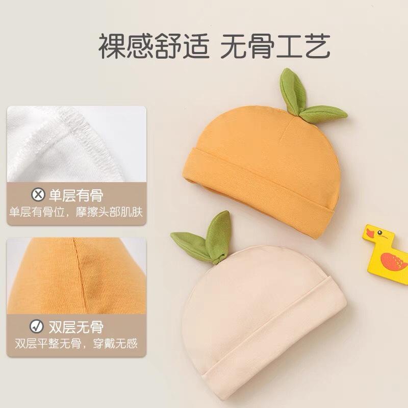 2021婴幼儿春秋宝宝胎帽初生纯棉可爱囟门帽新生儿男女
