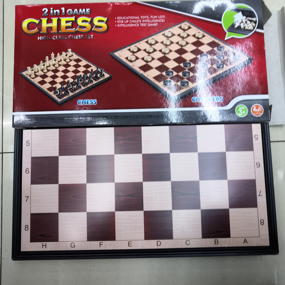 二合一国际象棋3131