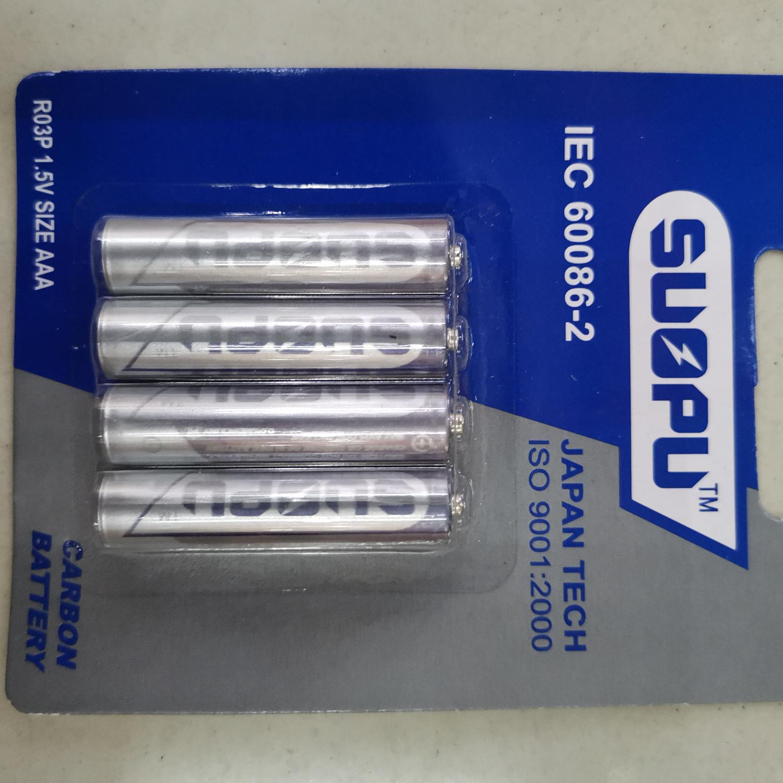 索普7号电池
