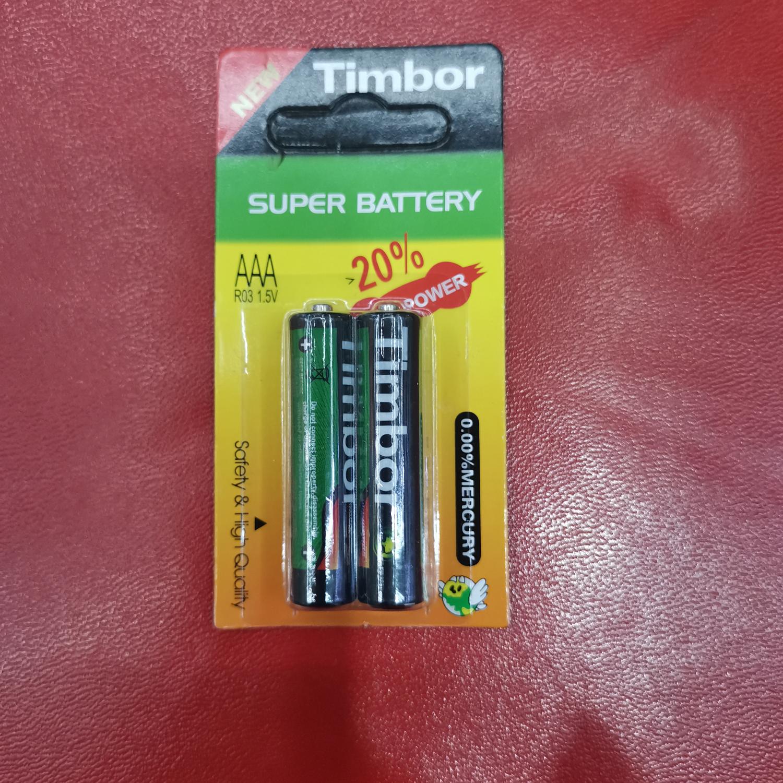 2卡俄文7号电池