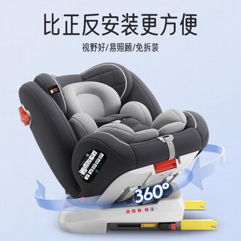 汽车座椅儿童安全座椅