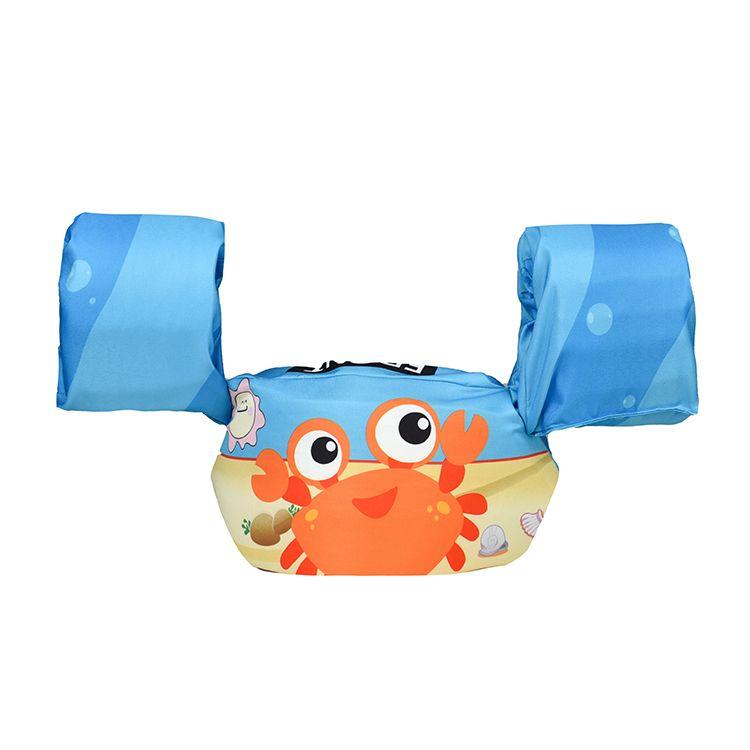 大浪时代厂家直销潜水衣救生衣辅助装备泳衣成人救生衣儿童救生衣儿童水袖螃蟹
