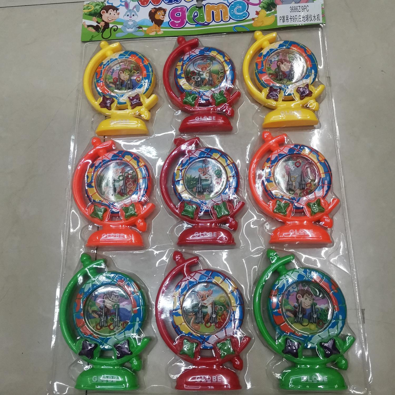 塑料玩具地球仪水机玩具混色吊卡