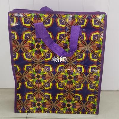 11编织袋厂家直销,花型各式各样,搬家衣服打包袋被子收纳袋防水防潮行李袋大号搬家袋,迷你袋,