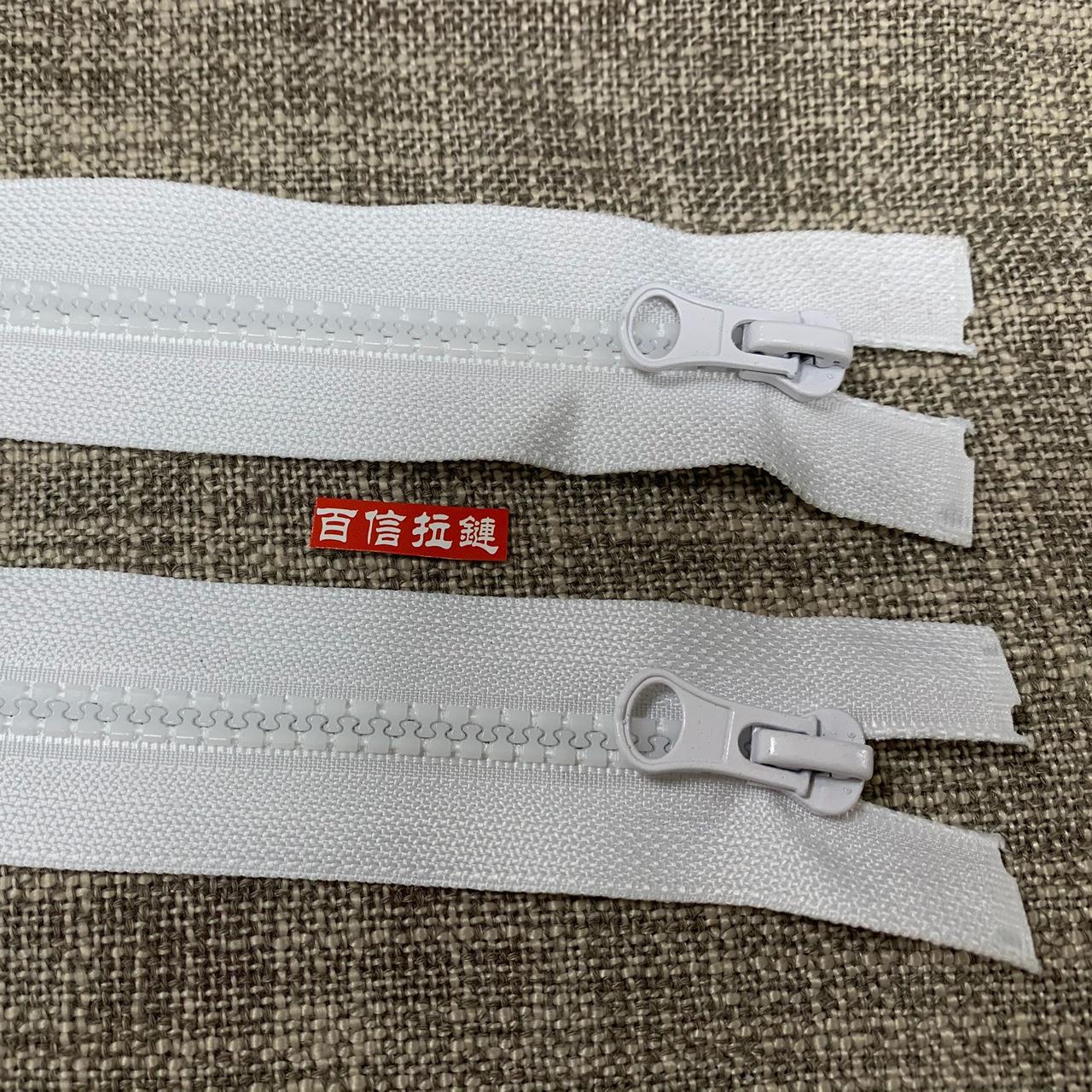 5号树脂拉链   5号白色拉链  树脂开口拉链    70cm  厂家直销  支持定做