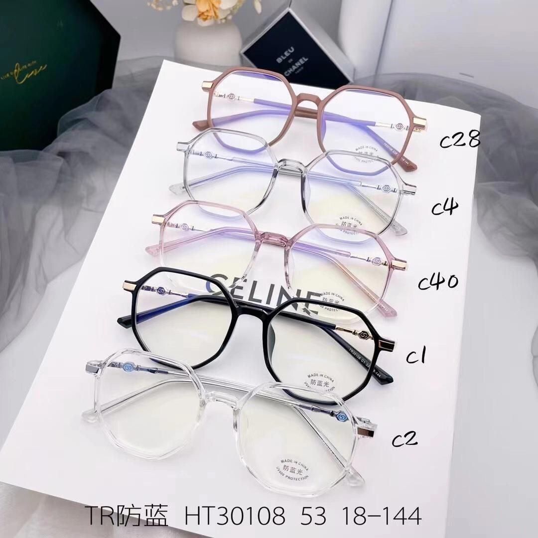 潮款素颜神器HT30108TR合金光学架,颜色多姿多彩,女仕专配近视镜太阳镜。