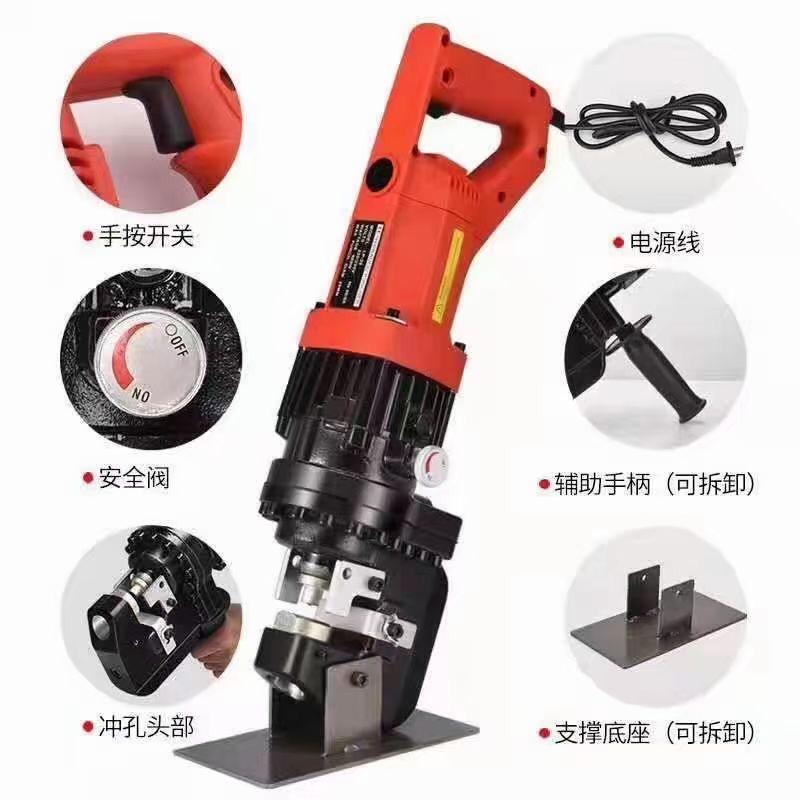 液压电动冲孔机 液压角铁槽钢冲孔器 铜铝板打孔机开孔器