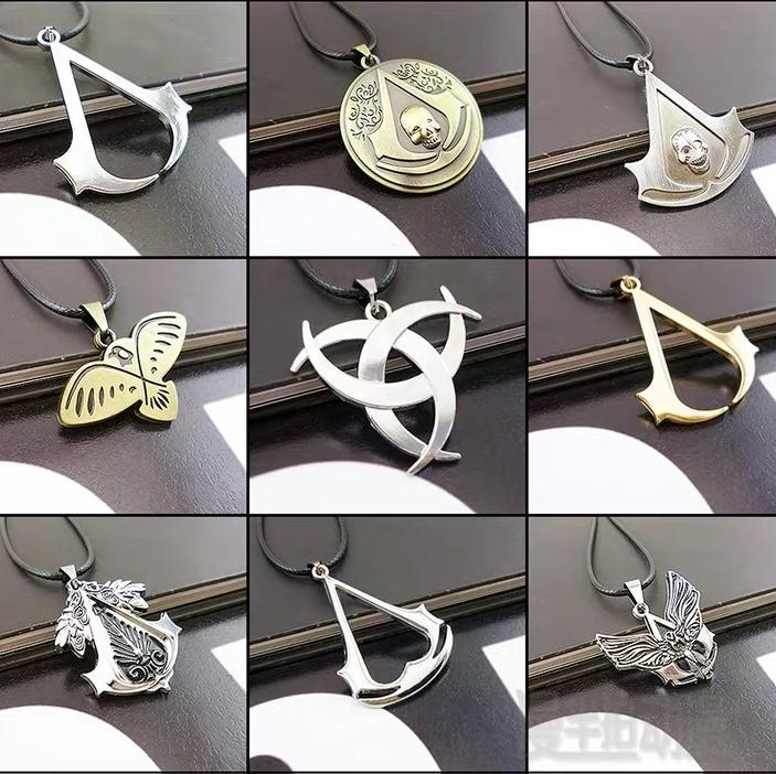 刺客信条 项链钥匙扣 assassin骑士标志游戏动漫周边饰品生日礼物10