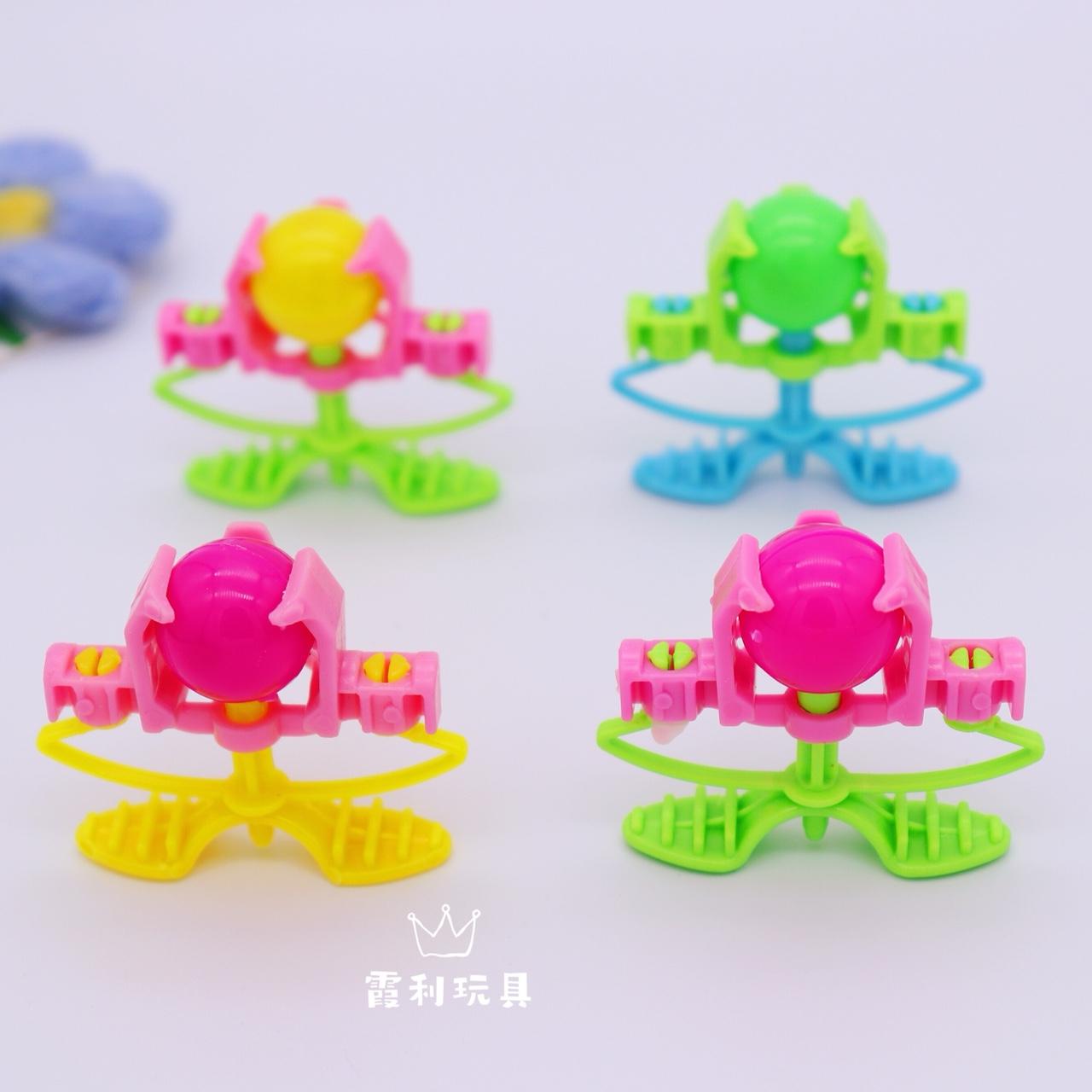 弹珠发射器 儿童塑料玩具 赠品扭蛋派对玩具