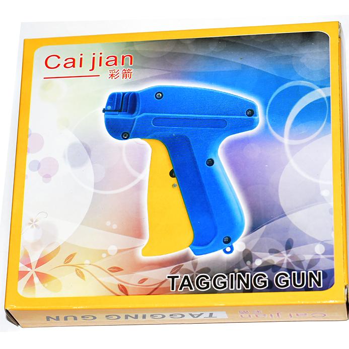 彩箭吊牌枪细针枪42mm,52mm