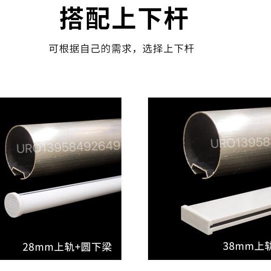 Patio Vertical Retractable Shade Motorized Curtain RBl