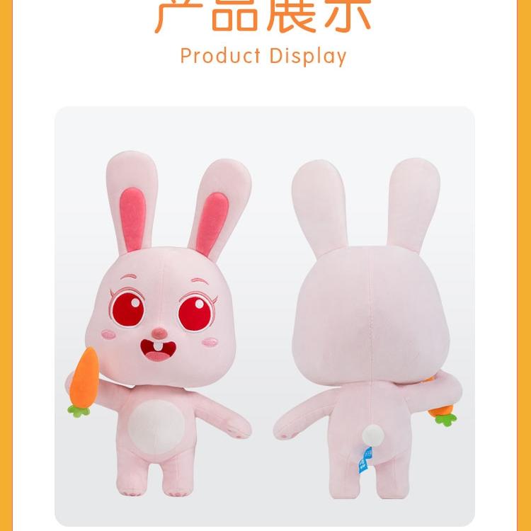 网红可爱奶瓶猪猪抱枕公仔毛绒玩具大布娃娃玩偶女孩儿童生日礼物70