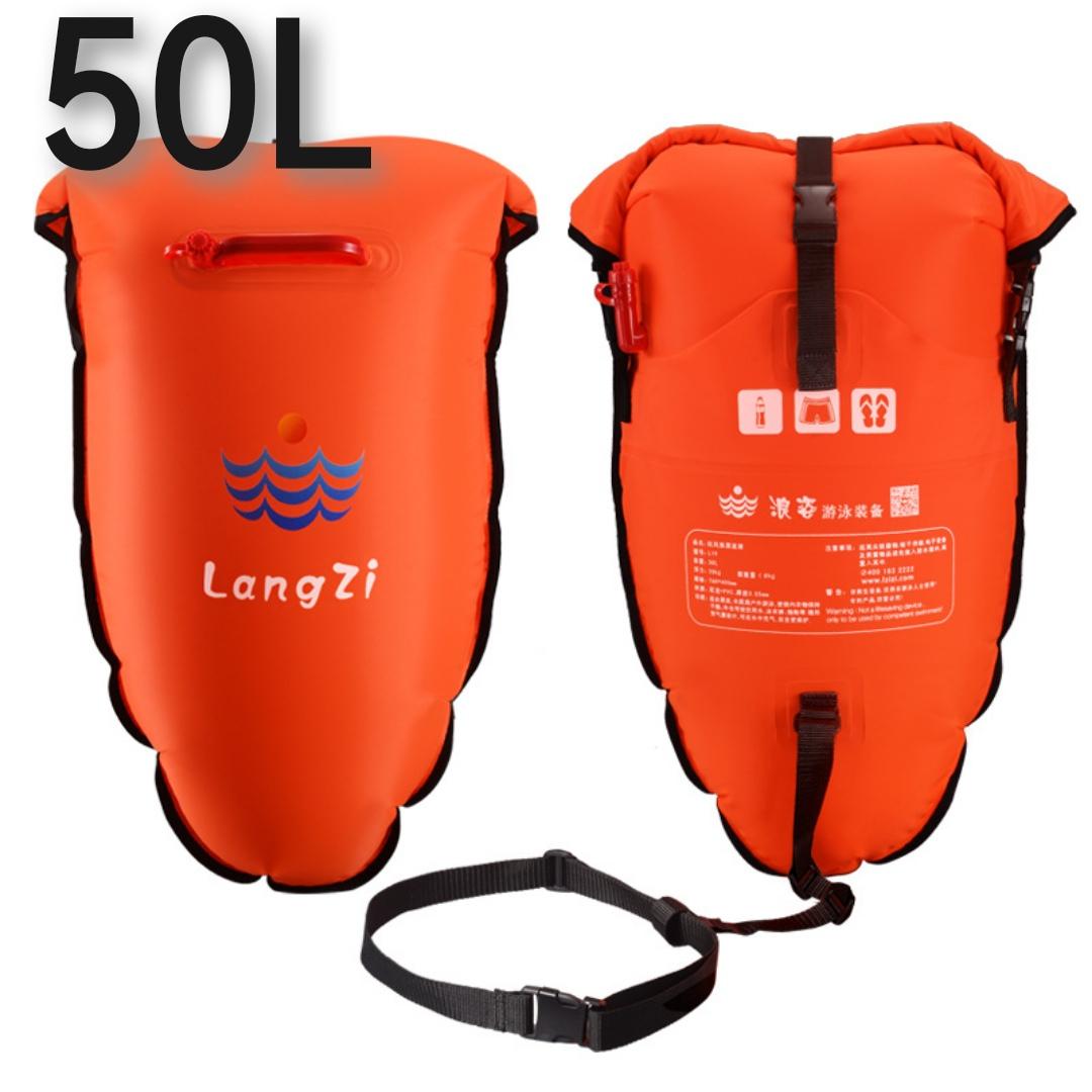 大浪时代厂家直销浪姿跟屁虫航空嘴可以装衣服L-19升级版50L