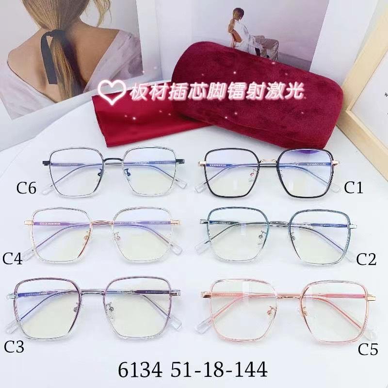 6134 多边形眼镜近视女防辐射抗蓝光平光变色护眼睛框架素颜大框韩版潮