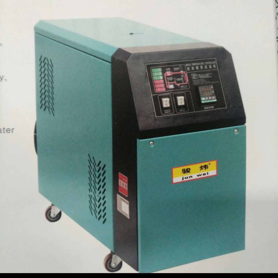朗格注塑机小型成型机搅拌机冷水机质量保障现货秒发