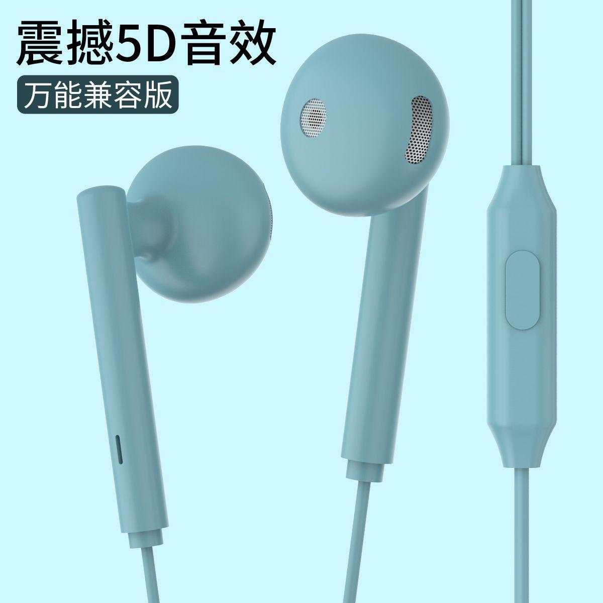 入耳式耳机四核双动圈K歌手机通用耳塞线带麦耳机线s05