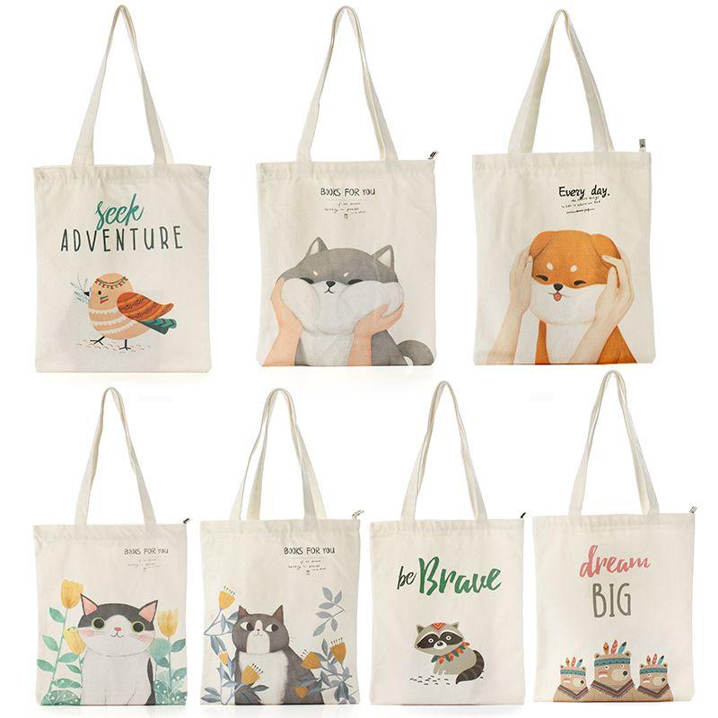 环保棉布手提袋,卡通拉链购物袋,帆布袋