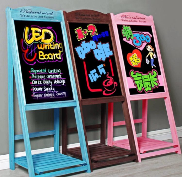 LED发光一体式荧光板 实木花架式自带支架手写板 多色117×43cm