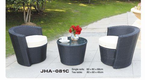 JHA-081C 户外桌椅藤椅组合 庭院休闲藤编