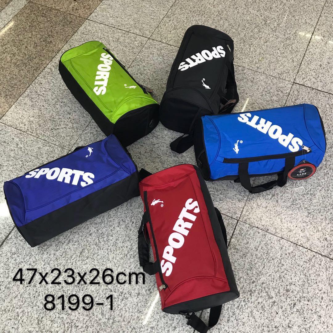 义乌好货 户外运动包休闲旅行背包运动包旅行包