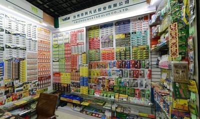 台州阿凡达胶业源头厂家