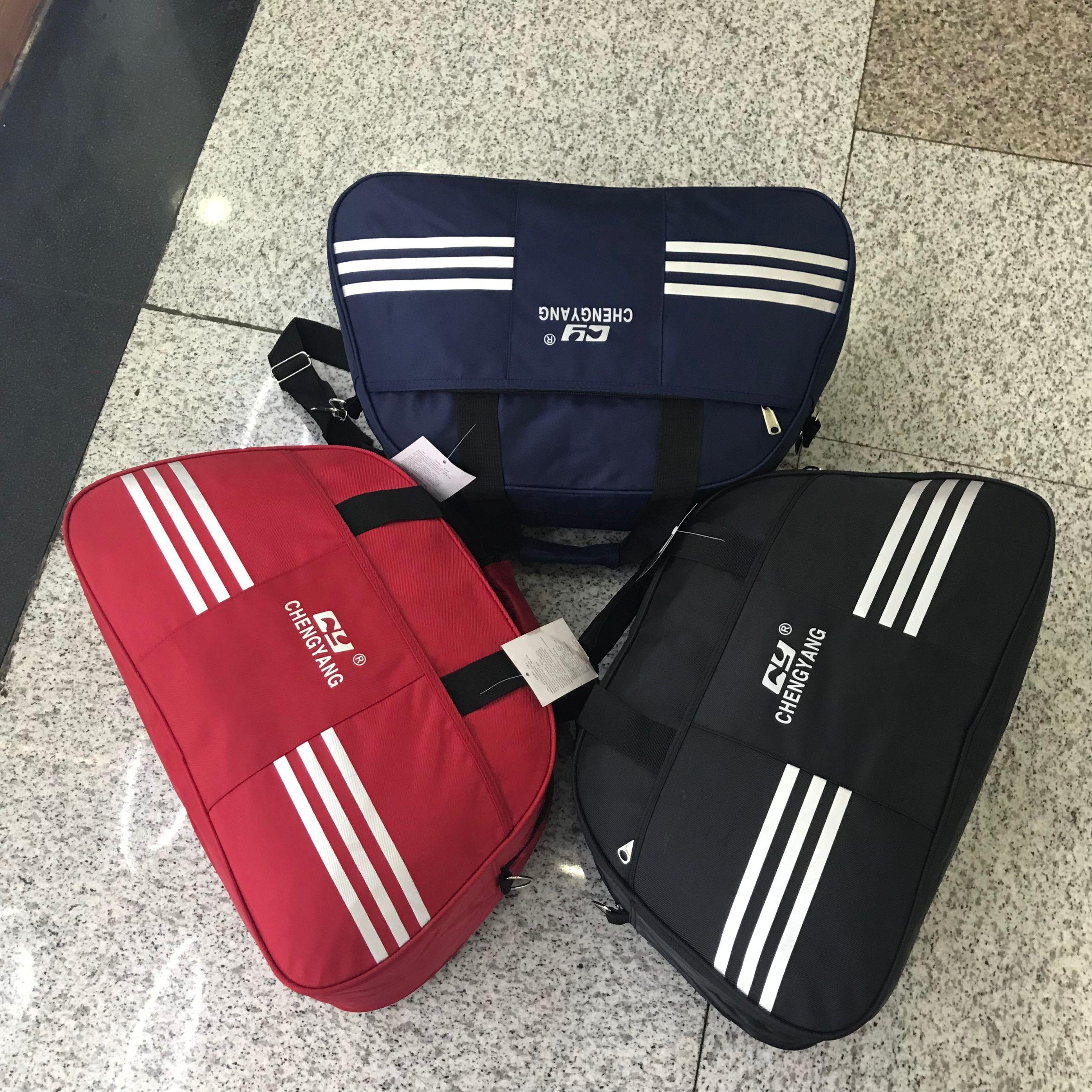 义乌好货 手提旅行包出差行李包单肩防水旅行袋男女短途旅游包