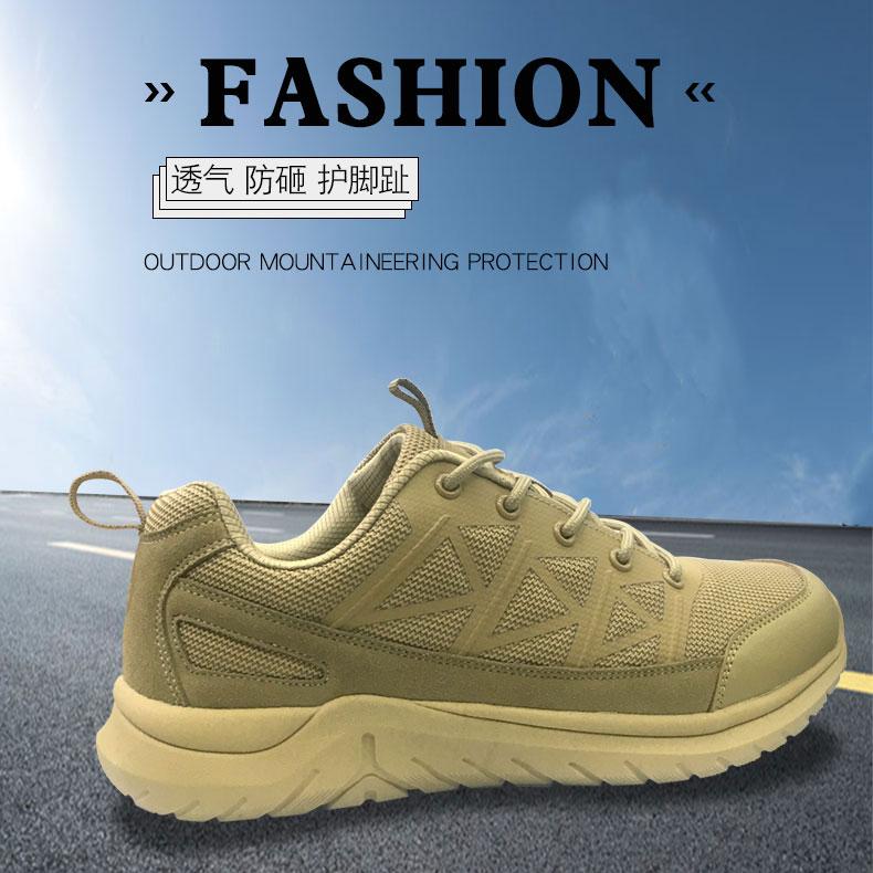 2020新款户外登山鞋运动野营钓鱼徒步鞋低帮沙漠休闲鞋