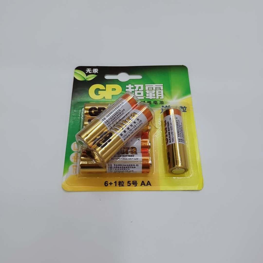 GP超霸6粒碱性电池卡装5号电池7号电池锂电池遥控器玩具