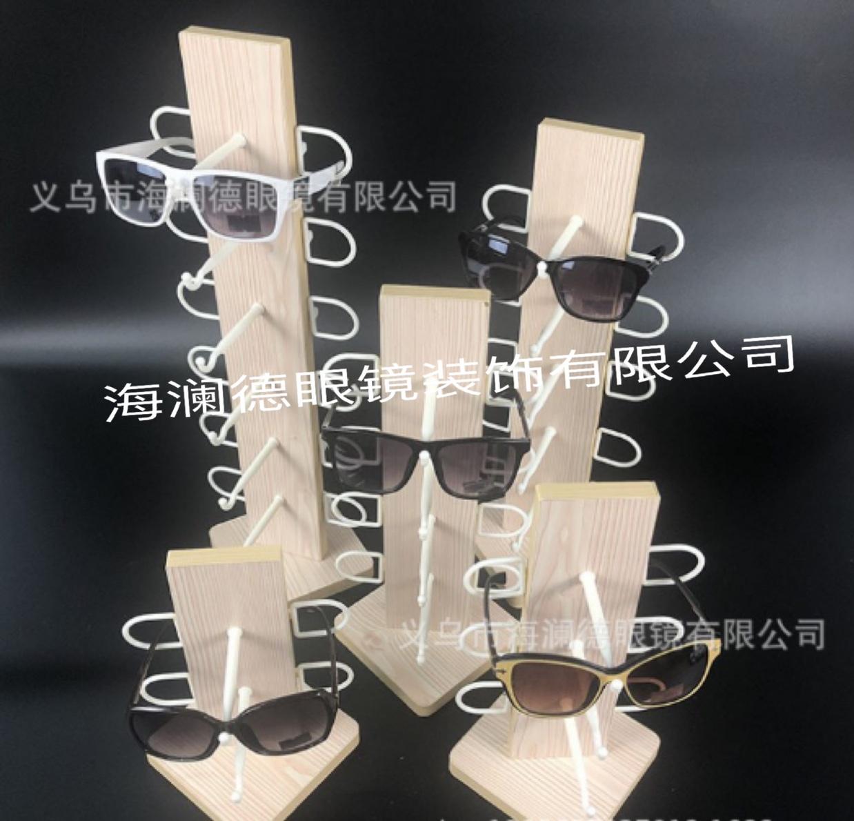 海澜德工厂直销眼镜架木架木道具台式架塑料架亚克力架