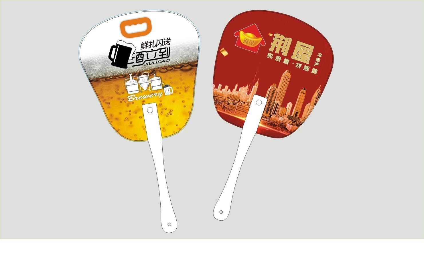 广告扇定做卡通扇子订做团扇小礼品招生扇子定制大胶扇活动宣传扇