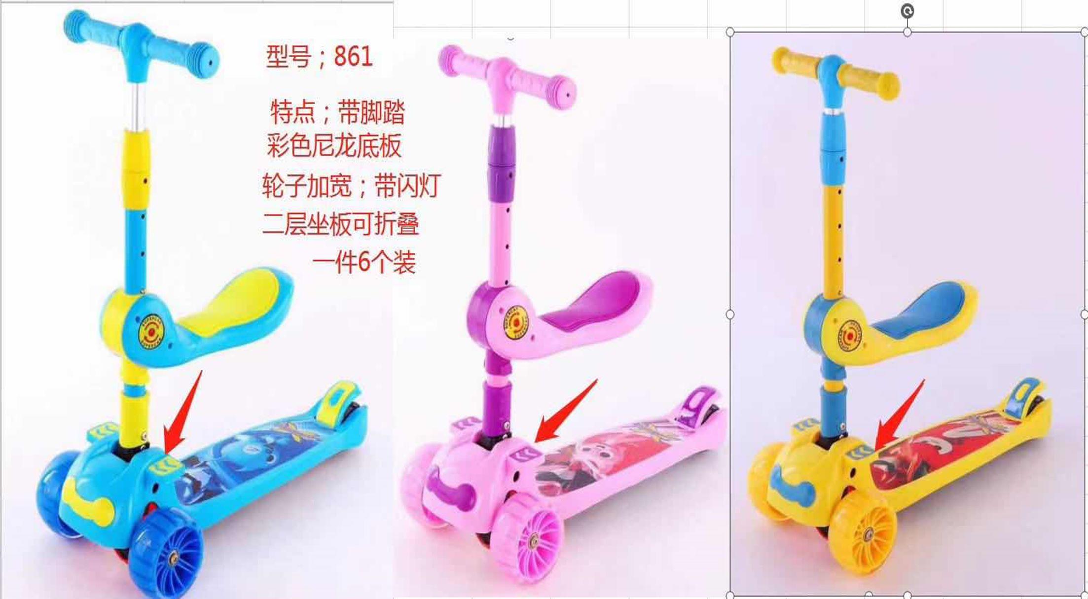 单脚溜溜车折叠女孩宝宝小孩男踏板