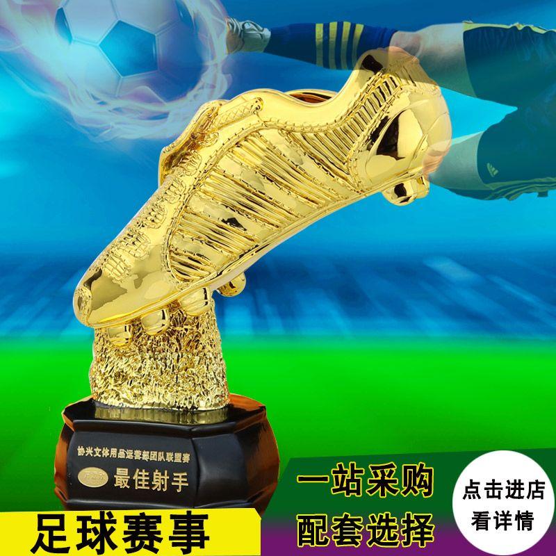 世界杯足球先生金靴奖杯定制 守门员射手奖 mvp金球奖 球迷纪念品