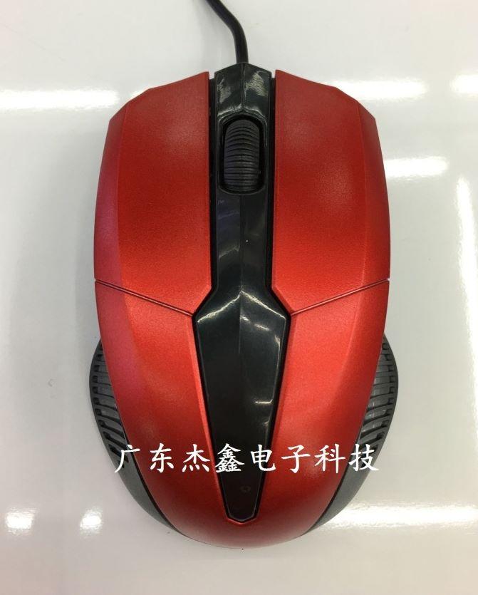 义乌好货 有线鼠标USB通用游戏鼠标即插即用鼠标